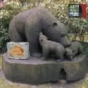 40!!! Years Bear Family Records