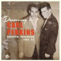 Discovering Carl Perkins - Eastview, Tennessee 1952 - 53